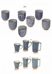 Page 05 vaisselle rustique 2015